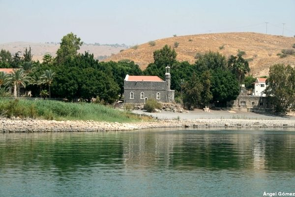 Tiberiades Lake – St. Peter's Church - Israel Lago Tiberiades – Iglesia de San Pedro - Israel