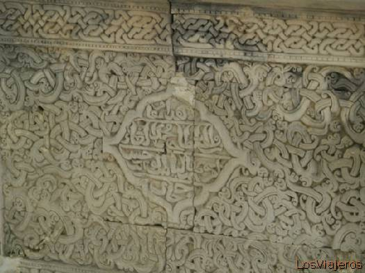 Detalle Mezquita- Maldivas