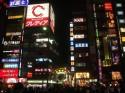Go to big photo: Shibuya - Tokyo - Japan
