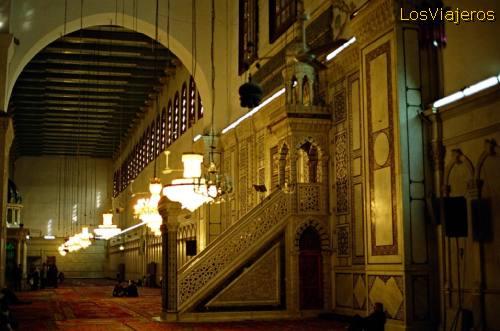 Mezquita Omeya-Oratorio- Damasco - Siria