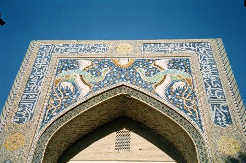 Nadir Divan-Begui Madrassah -Bukhara- Uzbekistan Madrassa de Nadir Diván-Beguí -Bukhara- Uzbekistan